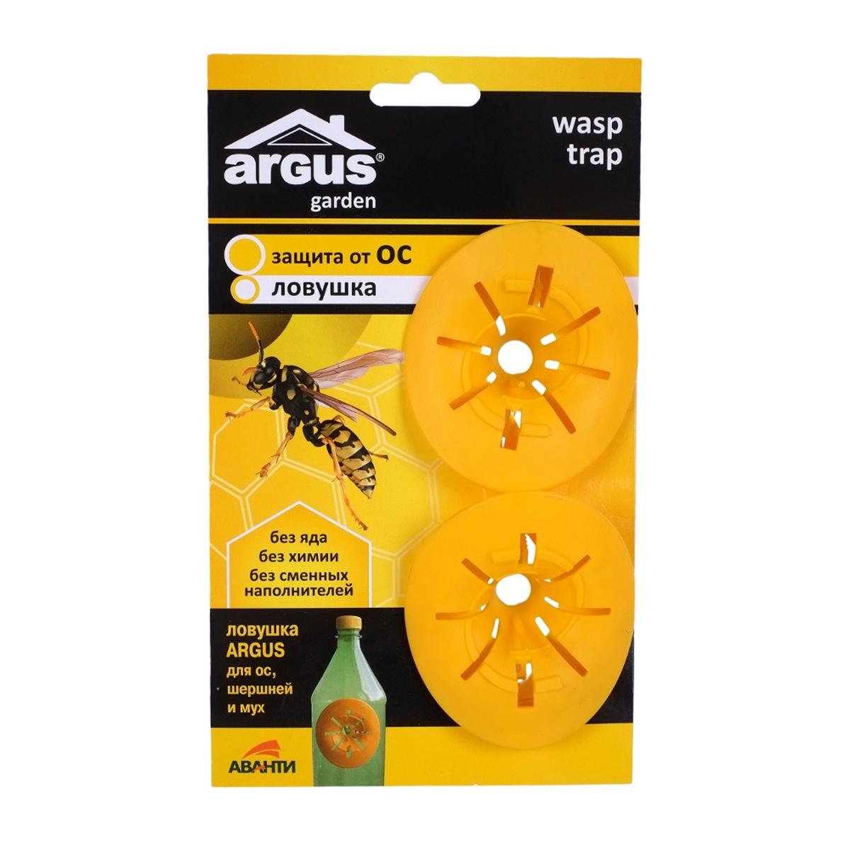 Ловушка для ос, шершней и мух Argus, вставка в бутылку, 2 штСЗ.030006Ловушка Argus - это эффективный и экологически чистый способ отлова ос, шершней и мух . Не содержит яда и химии. Ловушка в виде вставки в бутылку предназначена для использования на открытом воздухе. Попав внутрь ловушки, насекомые уже не смогут выбраться.
