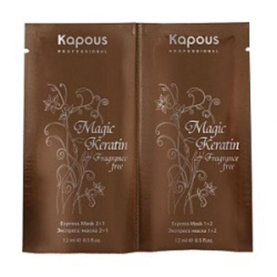 Kapous Professional Экспресс-маска 2 ампулы по 12 мл Magic Kerartin –kap9817Kapous Professional Magic Kerartin Экспресс-маска. Первая ампула этой маски содержит экстракт красной водоросли и минеральные добавки. Эти микроэлементы помогают восстановить жизненный блеск волос, мягкость, они также защищают их от механических повреждений. Вторая ампула, содержит усилитель из кератина. Он выполняет качественный уход за волосами изнутри, создаёт защитный слой на волосах, в результате чего на волосы не действует агрессивное влияние окружающей среды. В комплексе эти два компонента маски дают возможность эффективно ухаживать за волосами и защищать их. Волосы получают насыщенное питание из необходимых микроэлементов, получают отличную защиту, при этом они жизненно блестят и становятся эластичными. Маска предотвращает преждевременное выпадение волос. А приятный аромат маски предаст вам загадочности и индивидуальности.
