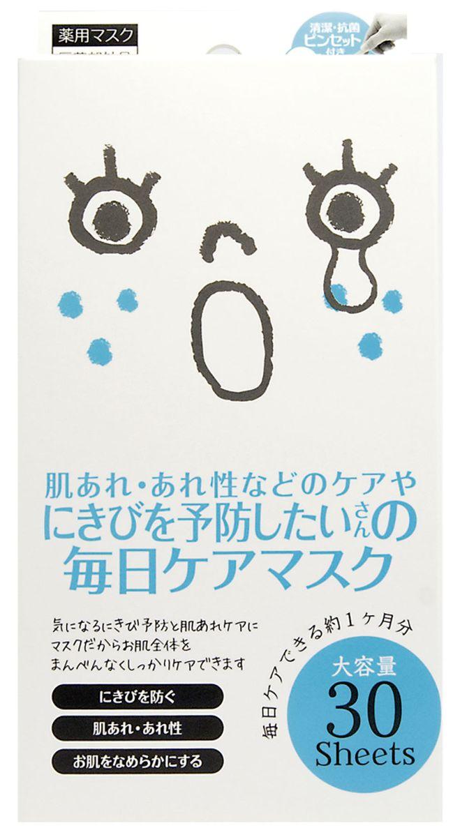 Japan Gals Курс масок для лица против акне, 30 шт9823JAPAN GALS курс масок для лица против акне 30 штук Маски созданы из 100% органического японского хлопка, тканевая основа которого пропитана сывороткой, и благодаря плотному прилеганию маски к лицу состав проникает глубоко в кожу, успокаивая и увлажняя ее изнутри. Три главных активных компонента: Экстракт плаценты - успокаивает кожу и снимает воспаление, улучшает цвет лица и защищает кожу от негативных факторов окружающей среды. Витамин С - заживляет раны, защищает и восстанавливает кожу, а также предотвращает ее от преждевременного старения. После впитывания в кожу витамин С не удаляется при мытье еще в течение трех дней. Экстракт ромашки способствует устранению угревой сыпи и акне, успокаивает и восстанавливает кожу, а также стимулирует ее регенерацию. Способ применения: Расправить маску. Плотно приложить к чистому лицу. Держать в течение 10-15 минут. При использовании маски на глаза веки следует держать закрытыми. Для особо тщательной проработки зоны под глазами...
