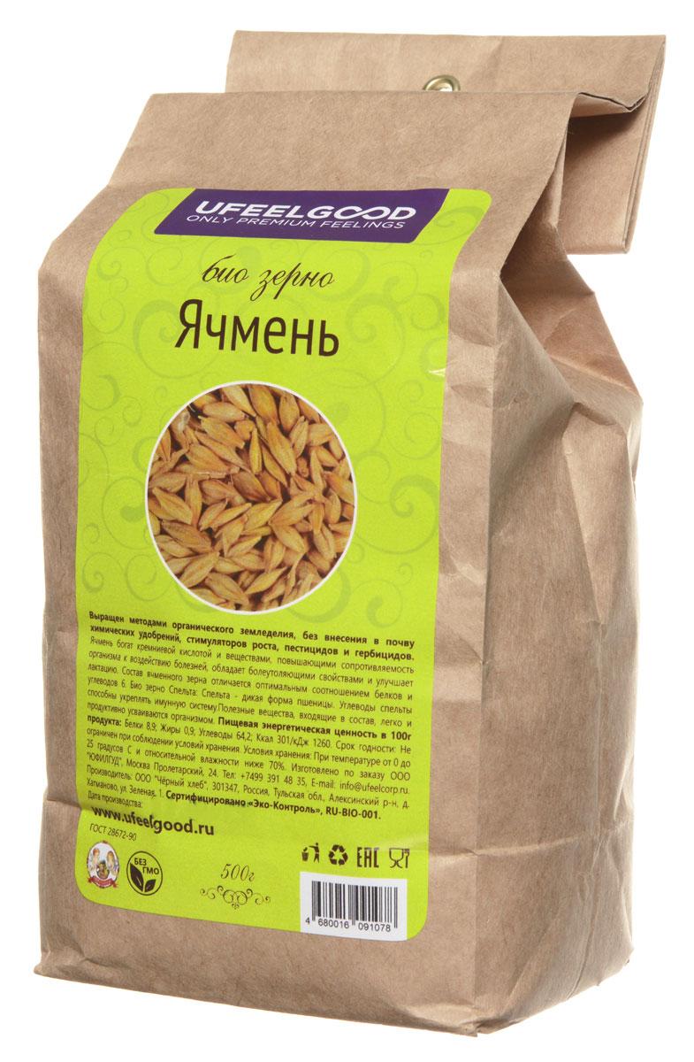 UFEELGOOD био зерно ячменя, 500 г22UFEELGOOD - цельный ячмень, выращенный в экологическом хозяйстве, расположенном в Тульской области. Он более полезен для здоровья, чем голозерный, так как во время обработки ячменные зерна очищаются лишь от одного, верхнего слоя шелухи, самого жесткого, а остальные, в которых присутствуют наиболее значительные витамины и микроэлементы, сохраняются. Особенные свойства: Ячмень – одна из древнейших сельскохозяйственных культур. Люди его начали возделывать еще сотни лет назад. С тех пор он стал незаменимым продуктом для большинства жителей земли. Из него готовят различные напитки, делают муку, крупы, используют в качестве корма для животных и широко применяют в медицине. Содержит витамины: А, В1, В2, В6, В12, С, D, Е и К. Укрепляет иммунитет, нормализует сахар в крови, восстанавливает организм. Рекомендован для диетического питания.