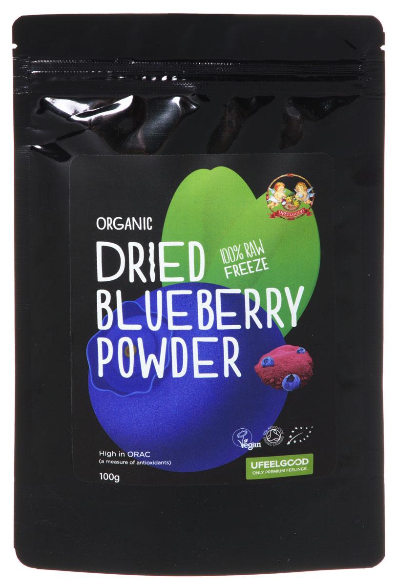 UFEELGOOD Organic Dried Blueberry Powder органические ягоды голубики молотые, 100 г