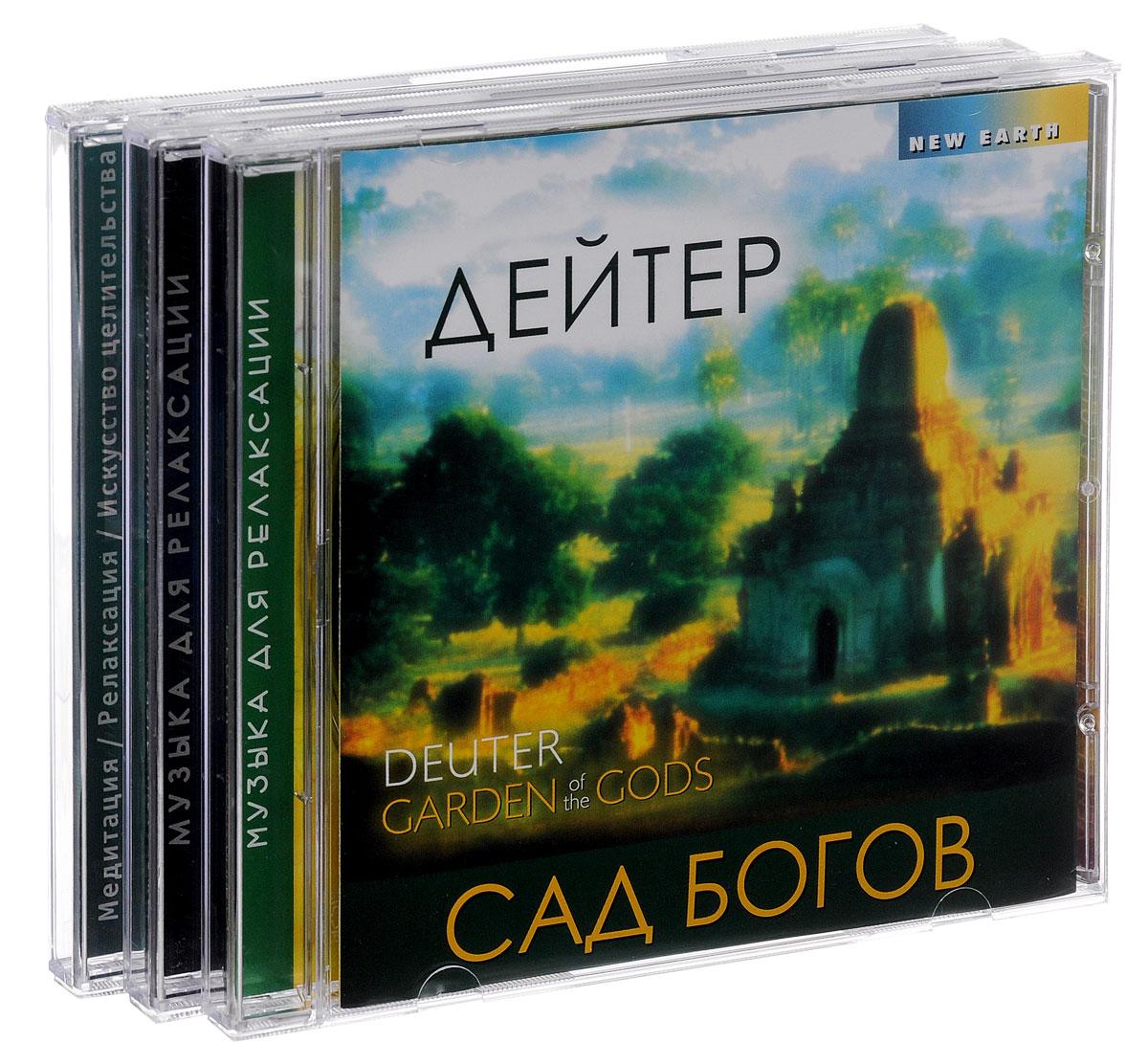 Диски содержат раскладки с дополнительной информацией на русском языке.
