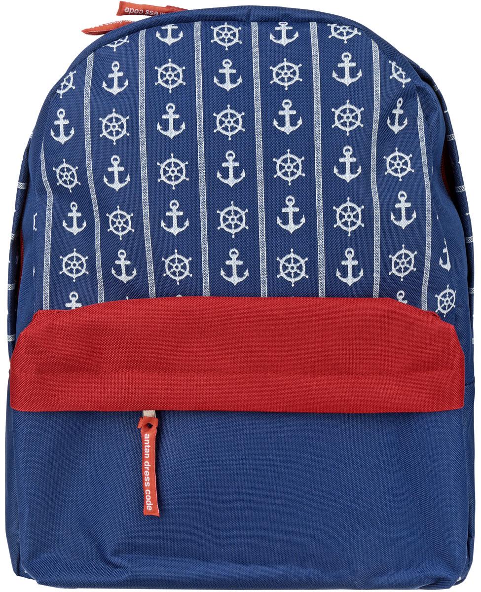 Рюкзак Antan, цвет: красный, белый, синий. 6-76-7Стильный рюкзак Antan изготовлен из плотного материала-капровинил и оформлен принтом с морской тематикой. Изделие содержит одно основное отделение, которое закрывается на застежку-молнию. Внутри рюкзака расположен мягкий уплотненный карман для ценных предметов, например планшета. На лицевой стороне рюкзака расположен объемный карман на молнии. Изделие оснащено двумя удобными лямками регулируемой длины и петлей для подвешивания. Практичный аксессуар вместит в себя все необходимое и позволит завершить образ.
