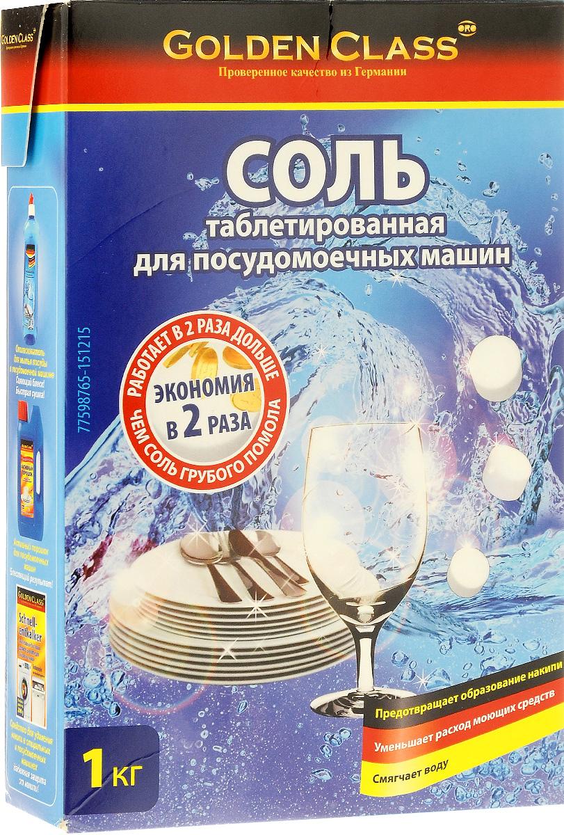 Соль Golden Class, таблетированная, для посудомоечных машин, 1 кг60085Отложения извести могут отразиться на эффективности работы вашей посудомоечной машины. Очищенная соль Golden Class гарантирует эффективность работы блока смягчения воды, обеспечивает защиту машины от известкового налета. Помогает предотвратить образование пятен и водных подтёков на посуде. Благодаря запатентованной форме таблетки, соль Golden Class работает в 2 раза дольше, чем соль грубого помола. Из-за малой площади поверхности на единицу веса растворение и вымывание соли происходит намного медленнее. Не происходит слипания и образования пасты в резервуаре посудомоечной машины. Продлевает срок службы посудомоечной машины! Предотвращает образование накипи, уменьшает расход моющих средств, смягчает воду! Состав: хлорид натрия (поваренная соль). Товар сертифицирован.