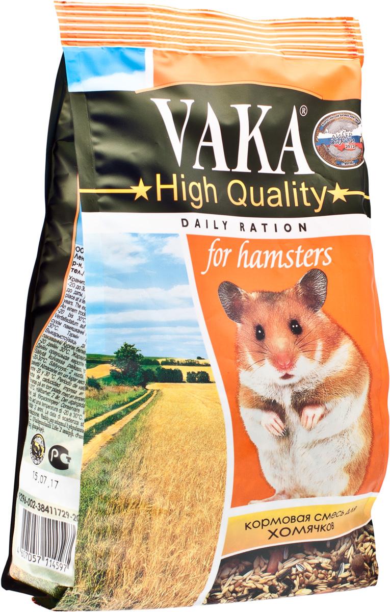 Вака High Quality корм для хомячков, 500 г54915