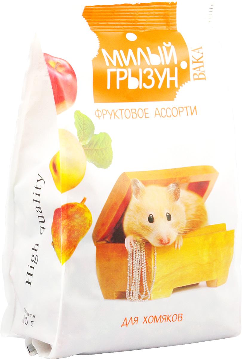 """Корм сухой Вака """"Милый грызун"""", для хомяков, фруктовое ассорти, 200 г 70787"""