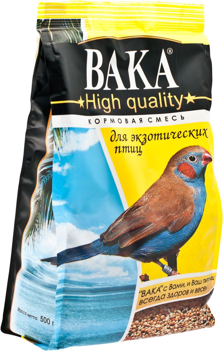 Вака High Quality корм для экзотических птиц, 500 г71258