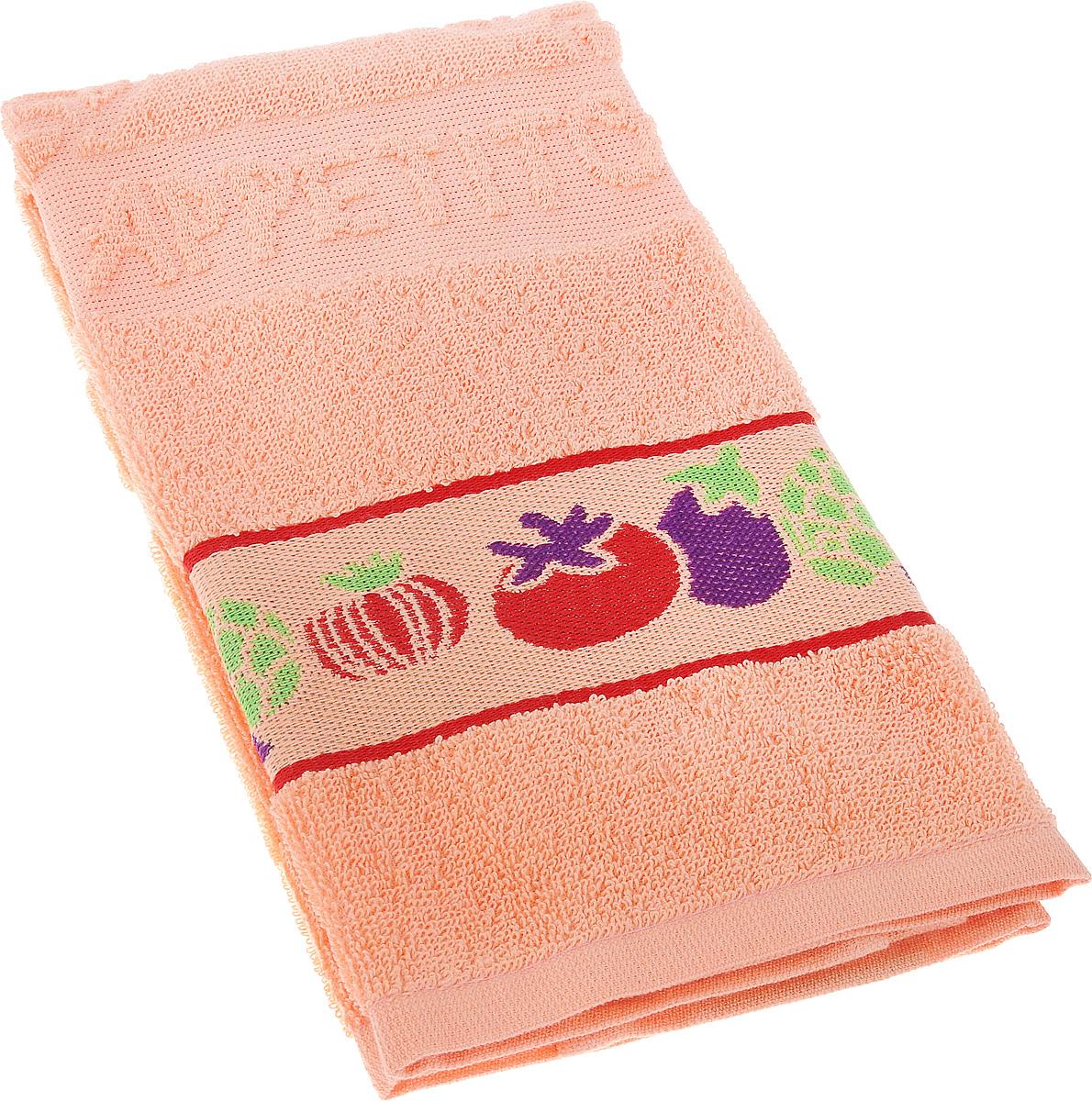 Полотенце кухонное Toalla Овощи, цвет: персиковый, 40 x 60 см00000000069Кухонное полотенце Toalla Овощи, выполненное из 100% хлопка, оформлено ярким рисунком. Изделие предназначено для использования на кухне и в столовой. Такое полотенце станет отличным вариантом для практичной и современной хозяйки.