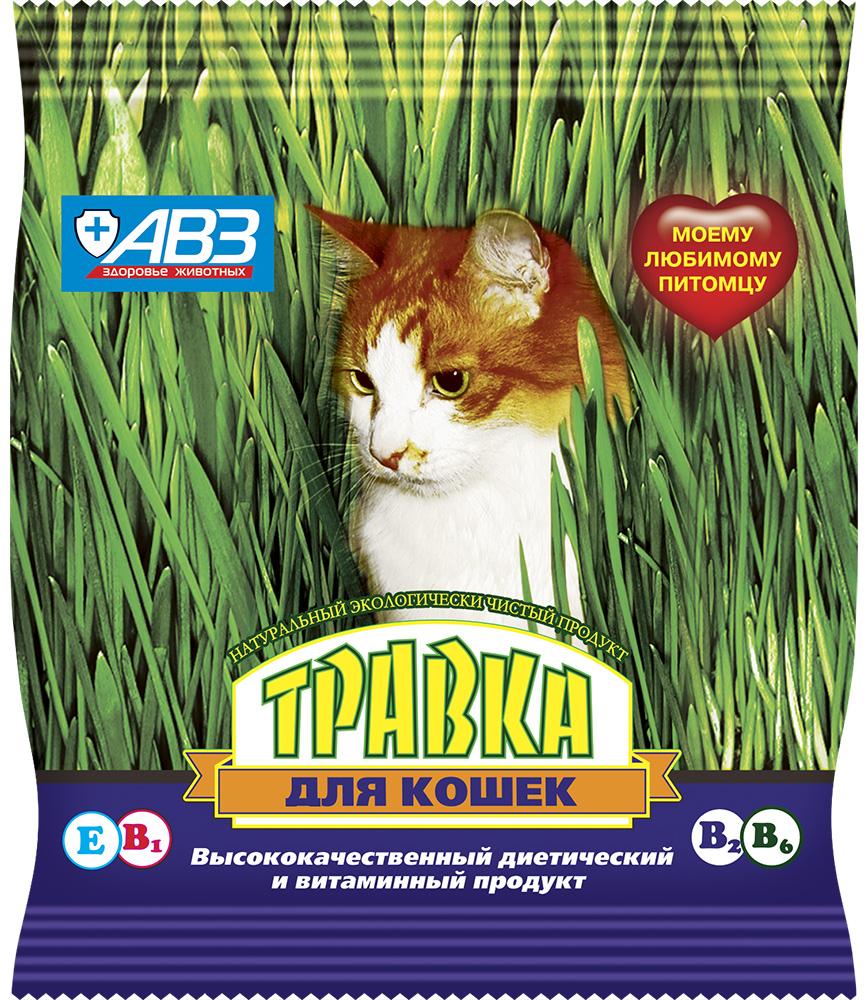 Травка для кошек (пакет) 30 г АВЗ
