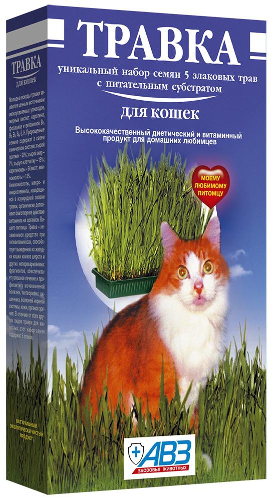 Травка для кошек 170 г (лоток) АВЗ3867Молодая зелень «Травки» – это натуральный, экологически чистый продукт, рекомендованный в зимнее и весеннее время кошкам, грызунам и птицам. Оптимальное соотношение углеводов, белков, жиров и витаминов в «Травке» позволяет использовать ее как диетическое и лечебное средство. «Травка» содержит целый ряд незаменимых аминокислот, калий, кальций, кремний, магний, серу, фосфор, микроэлементы, витамины В1, В2, В6, (?-каротин, Е, холин, биотин, фолацин).