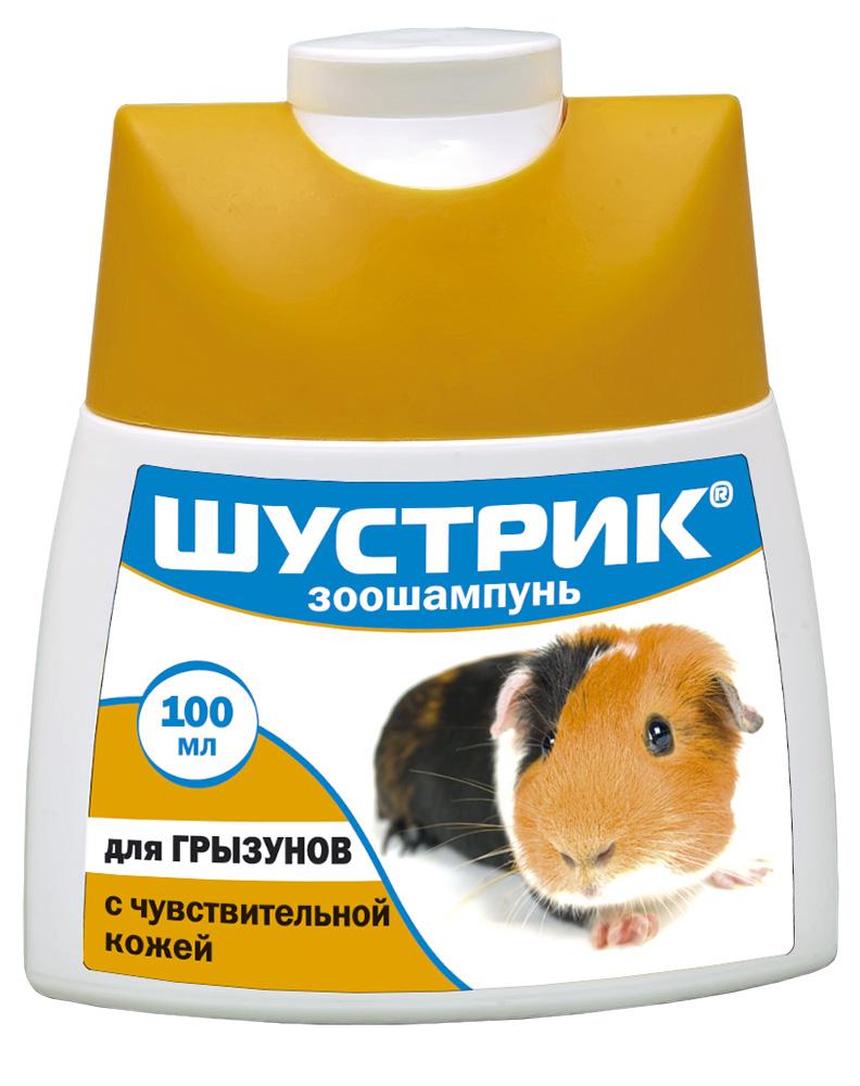 Шампунь ШУСТРИК для грызунов с чувствительной кожей, 100 мл АВЗ