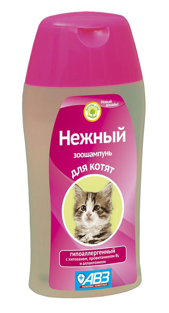 Шампунь НЕЖНЫЙ гипоаллергенный для котят с хитозаном 180 мл АВЗ