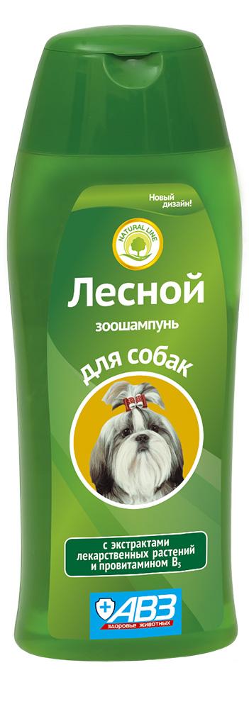 Шампунь ЛЕСНОЙ с кондиционером д. собак 270 мл АВЗ