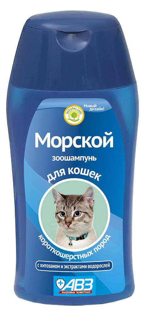 Шампунь МОРСКОЙ для короткошерстных кошекс хитозаном 180 мл АВЗ