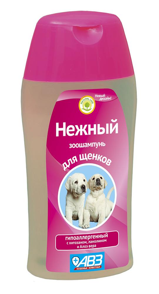 Шампунь НЕЖНЫЙ гипоаллергенный для щенков с хитозаном 180 мл АВЗ