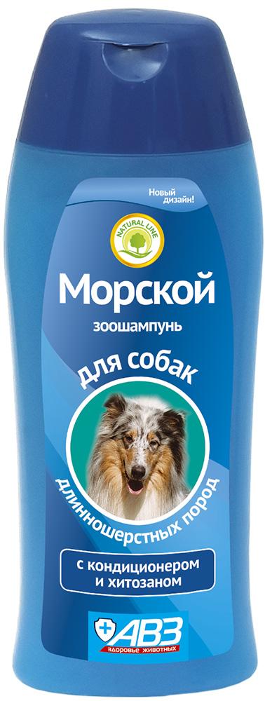 Шампунь МОРСКОЙ для длинношерстных собак с хитозаном, 270 мл АВЗ