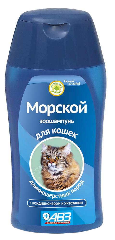 Шампунь МОРСКОЙ для длинношерстных кошек с хитозаном, 180 мл АВЗ