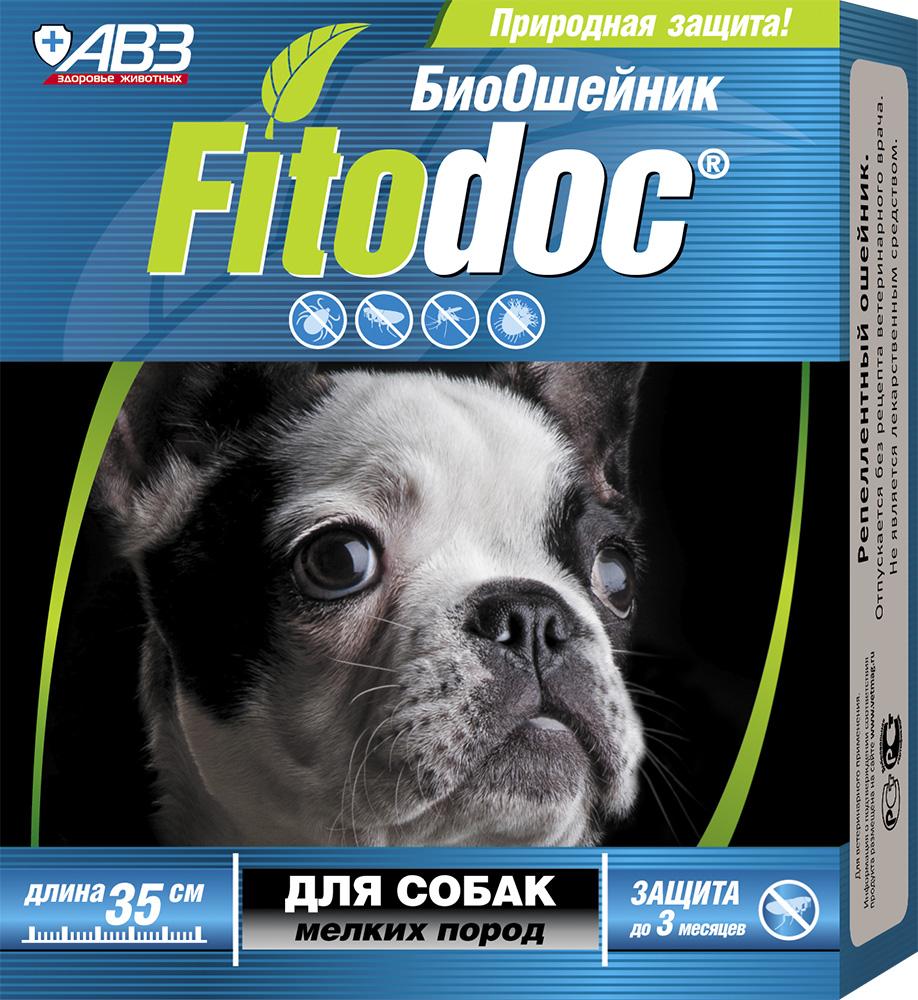 ФИТОДОК ошейник био для мелких собак 35 см54297Содержит: эфирные масла цитронеллы, лаванды, эвкалипта, маргозы, чайного дерева, вспомогательные компоненты. Ошейник представляет собой полимерную ленту для собак от светло-синего до темно-синего цвета, для кошек от светло-бирюзового до темно-бирюзового цвета со слабым специфическим запахом, с фиксатором. Ошейник репеллентный Фитодок выпускают длиной 80см (для крупных собак), 50см (для средних собак) и 35см (для мелких собак и кошек), в герметично закрытом бумажном пакете, упакованным в картонную пачку. Обладает выраженным репеллентным действием в отношении иксодовых и чесоточных клещей, а также блох, вшей и власоедов, паразитирующих у собак и кошек.