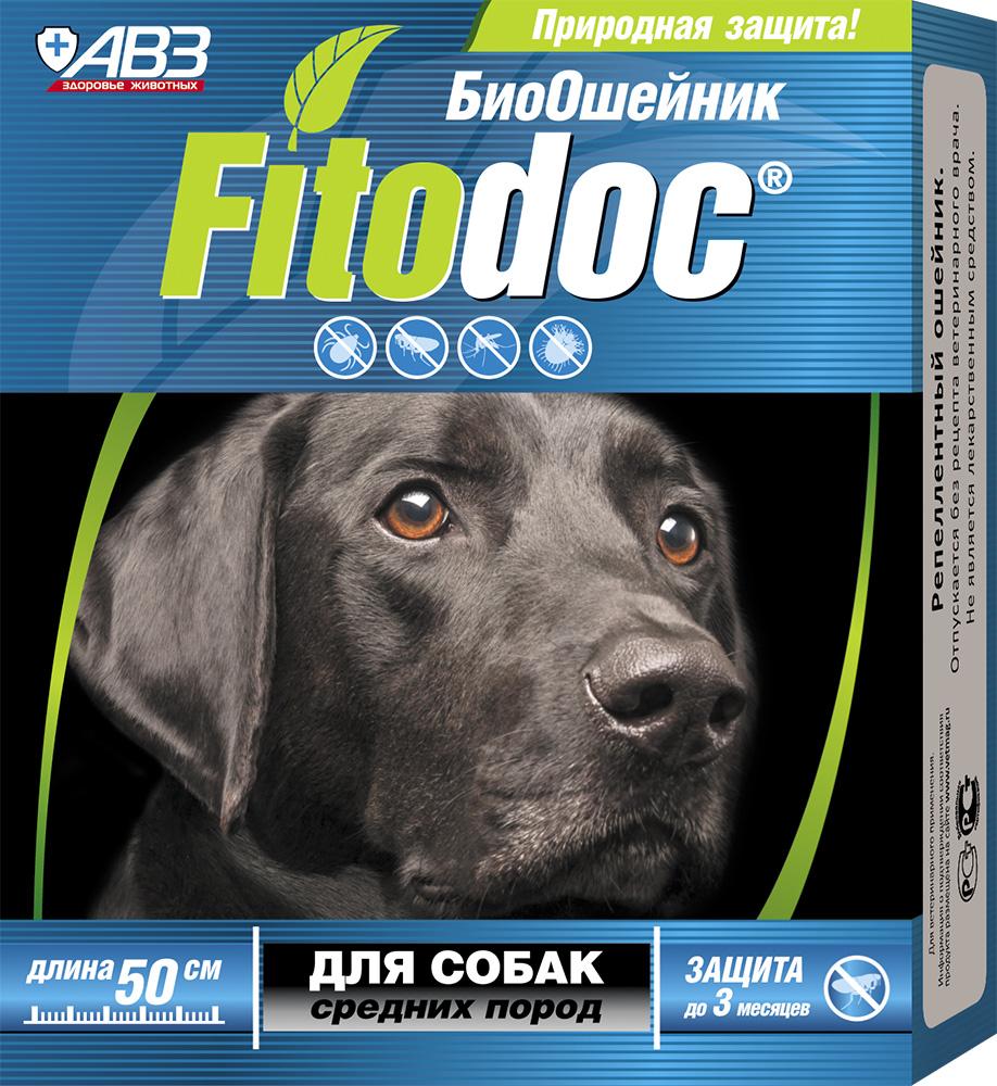 ФИТОДОК ошейник био для средних собак 50 см