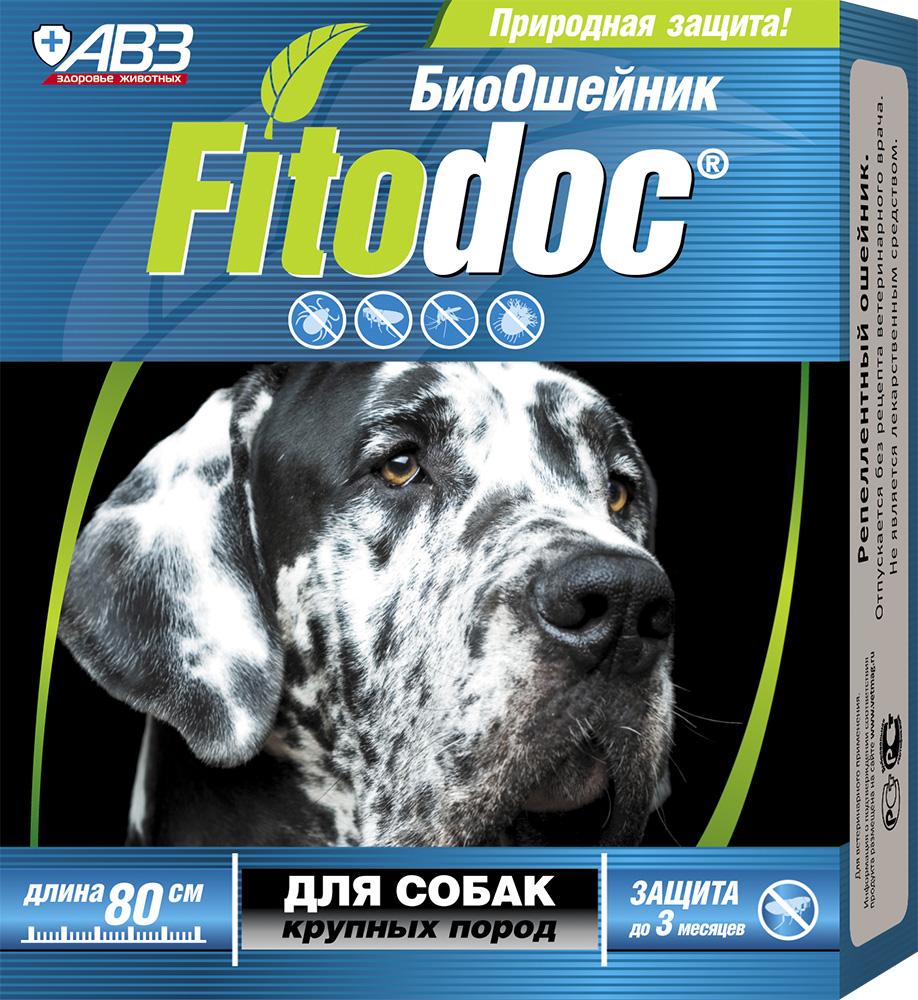 ФИТОДОК ошейник био для крупных собак 80 см54299Содержит: эфирные масла цитронеллы, лаванды, эвкалипта, маргозы, чайного дерева, вспомогательные компоненты. Ошейник представляет собой полимерную ленту для собак от светло-синего до темно-синего цвета, для кошек от светло-бирюзового до темно-бирюзового цвета со слабым специфическим запахом, с фиксатором. Ошейник репеллентный Фитодок выпускают длиной 80см (для крупных собак), 50см (для средних собак) и 35см (для мелких собак и кошек), в герметично закрытом бумажном пакете, упакованным в картонную пачку. Обладает выраженным репеллентным действием в отношении иксодовых и чесоточных клещей, а также блох, вшей и власоедов, паразитирующих у собак и кошек.