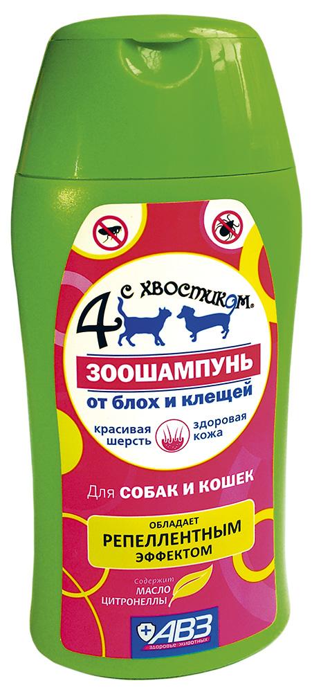 4 С ХВОСТИКОМ Шампунь репеллентный для кошек и собак 180 мл АВЗ