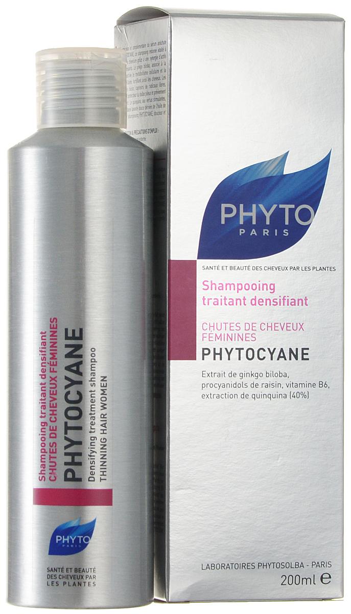 Phytosolba Шампунь Phytocyane против выпадения волос 200 млP6310XФИТОЦИАН шампунь - это женский шампунь с шикарной отдушкой для восстановления волос и удовольствия от применения. Мягко очищает, тонизирует, укрепляет волосы и придает им красоту и жизненные силы. Пролонгирует действие средства ФИТОЦИАН в ампулах.