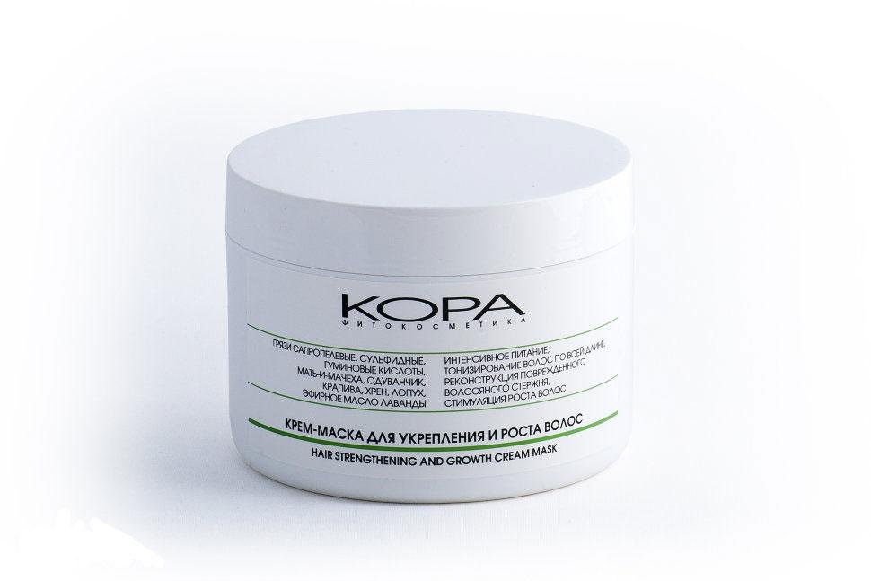 Кора Крем-маска для укрепления и роста волос, 300 мл5408Уникальные по составу черные сапропелевые грязи содержат высокий процент гуминовых кислот, микроэлементов, витаминов группы В, фолиевой кислоты, необходимых для роста здоровых и красивых волос. В сочетании с комплексом фитокомпонентов, традиционно применяемых для ухода за ослабленными волосами, лечебные грязи глубоко очищают кожу головы и волосяные каналы от жира и загрязнений, питают, укрепляют луковицу волоса, нормализуют работу сальных желез, улучшают структуру волос, стимулируют их рост. Растительные экстракты успокаивают раздраженную кожу головы, обладают витаминизирующим действием, препятствуют появлению перхоти. Эфирное масло лаванды обладает дезинфицирующим свойством, очищает и успокаивает кожу.