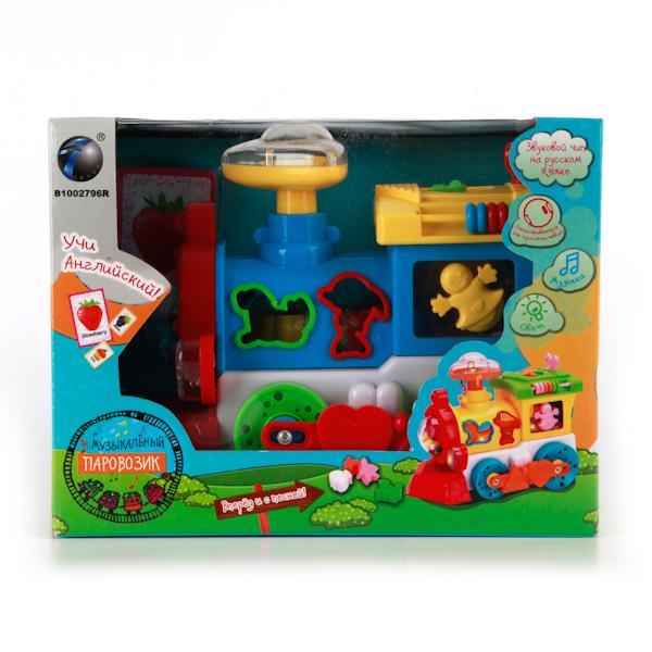 Plastic Toy Развивающая игрушка Паровозик цвет голубой