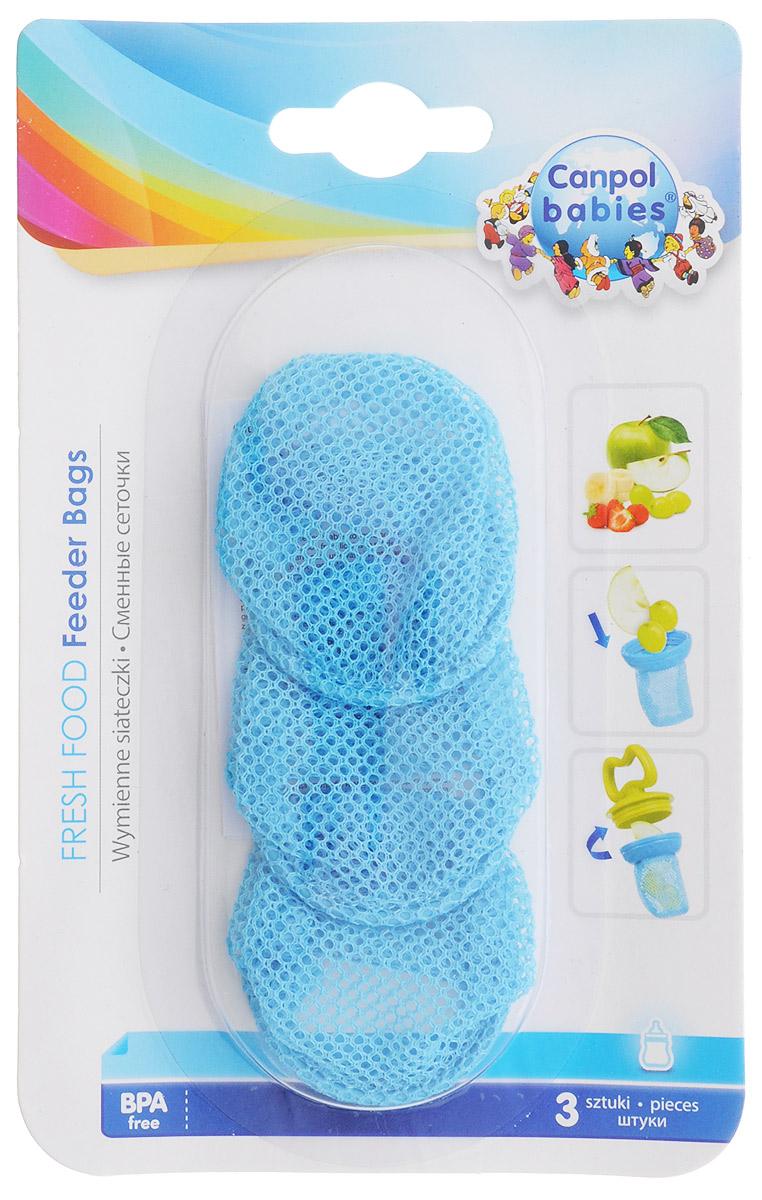 Canpol Babies Сменные сеточки цвет голубой 3 шт56/131Сменные сеточки Canpol Babies подходят к ситечку, предназначенному для кормления малыша свежими фруктами, овощами, сырами и даже печеньем. Комплект содержит три сеточки ярких цветов.