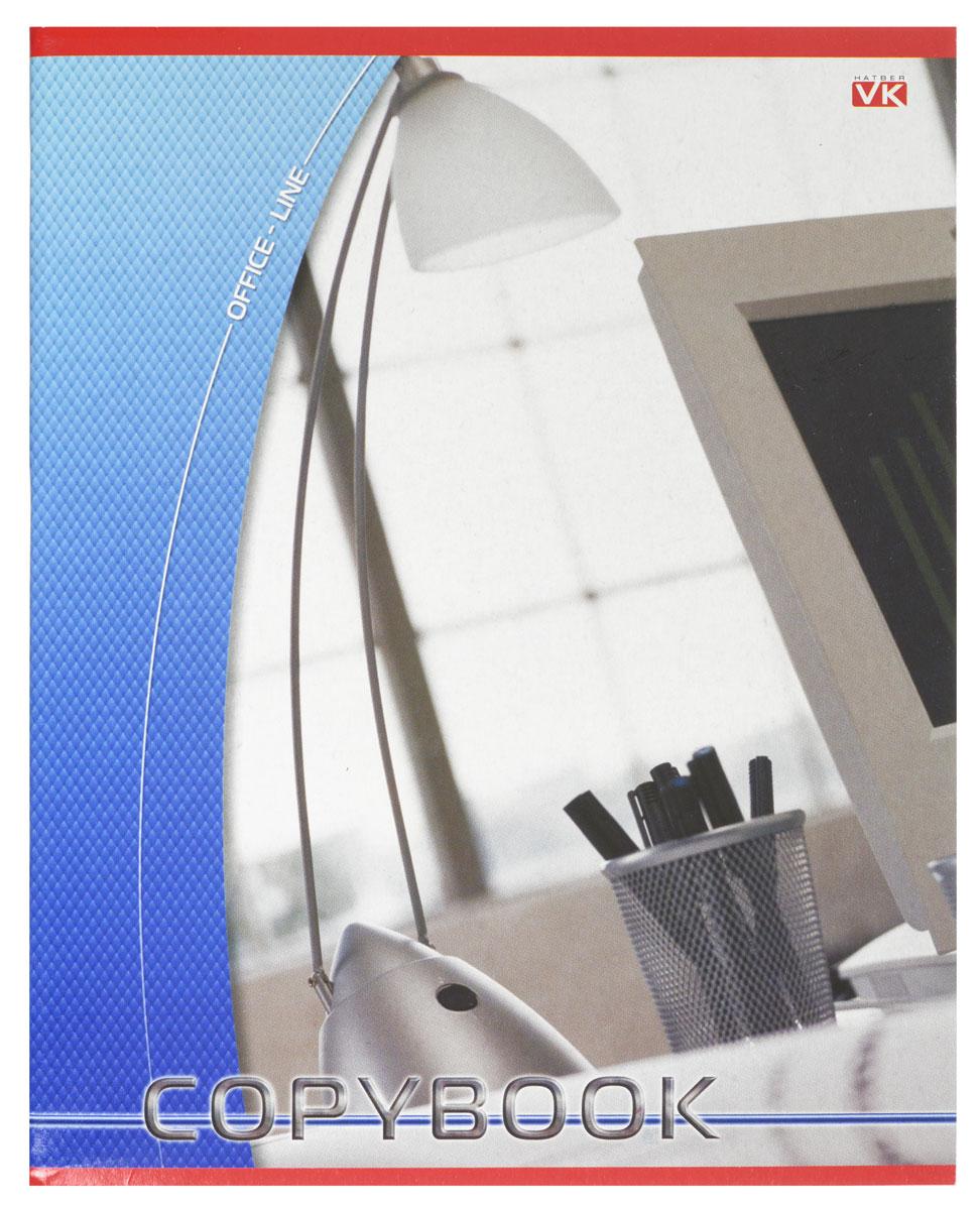 Hatber Тетрадь Business 96 листов в клетку цвет голубой серый96Т5С1_01202Тетрадь Hatber Business подойдет как школьнику, так и студенту. Обложка тетради выполнена из картона. Внутренний блок состоит из 96 листов белой бумаги. Стандартная линовка в голубую клетку с полями. Листы тетради соединены металлическими скобами.