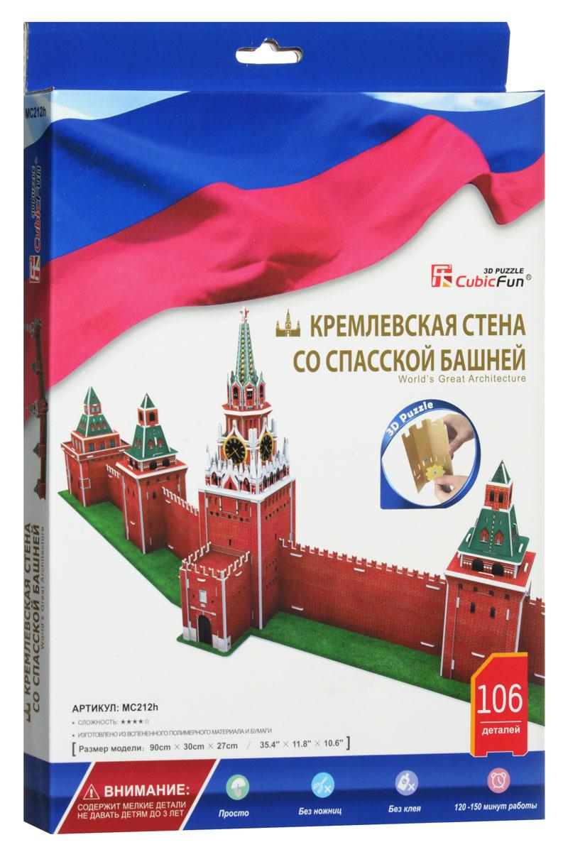 CubicFun 3D Пазл Кремлевская стена со Спасской башнейMC212hКремлевская стена - это кирпичная стена, окружающая Московский Кремль. Была возведена в 1485 - 1516 годах итальянскими зодчими. Общая протяженность стен составляет 2235 метров, высота - от 5 до 19 метров. Здесь находятся 20 башен различных высот, форм и стилей. Кремлевскую стену можно по праву назвать одной из главных достопримечательностей столицы. Изначально создававшаяся как защитное крепостное сооружение, сейчас она выполняет, скорее, декоративную функцию и является памятником архитектуры. Изучить достопримечательность подробнее поможет 3D пазл Кремлевская стена со Спасской башней от Cubic Fun. Создать подобное искусство можно своими руками - понадобится практика сборки картонных деталей и немного усидчивости. В набор входит все необходимое для сборки, причем производитель предусмотрел мельчайшую детализацию и реалистичность исполнения. Развить логику и творческие способности теперь проще некуда, а также в процессе сборки можно узнать все о той или иной...