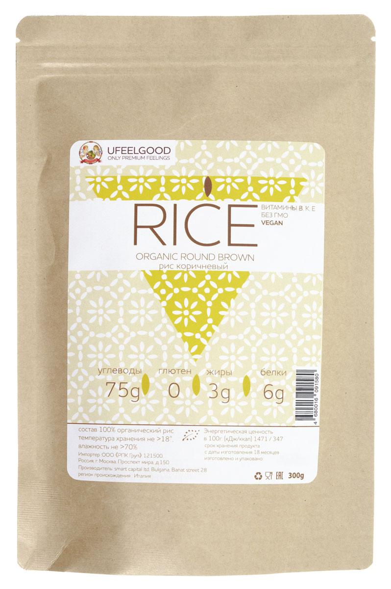 UFEELGOOD Rice Organic Round Brown органический рис круглый коричневый, 300 г37Коричневый рис от UFEELGOOD — самый ценный из всех сортов риса, полезные свойства которого делают его незаменимым продуктом в рационе последователей здорового питания. В нем больше всего минералов, витаминов и клетчатки. Он имеет светло - коричневый цвет, так как сохраняет отрубевую оболочку и очищен только от внешней шелухи. Коричневый рис длинно- или среднезернистый, со сладковатым ореховым вкусом, готовится он дольше и больше требует воды. Круглый рис Италии идеально подходит для каш, начинок для голубцов, приготовления тефтелей и пудингов. Длиннозерный индийский рис сорта басмати или тайский жасмин с такими же удлиненными зернышками хорош в качестве гарниров. Такой рис не разваривается, его можно варить под крышкой до полного впитывания влаги. Рис со средними зернышками сорта аборио способен впитывать ароматы других продуктов, поэтому он идеален для рагу, супов и ризотто. Эта разновидность риса отличается от привычного нам белого тем, что в процессе...