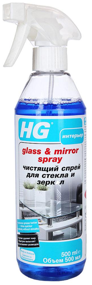 Чистящий спрей HG для стекла и зеркал, 500 мл142050161Удобное в применении чистящее средство HG легко и быстро удаляет пыль, грязь, жир и следы от пальцев со всех видов зеркальных и стеклянных поверхностей. Не оставляет разводов. Быстро высыхает. Имеет приятный запах. Применение: для всех видов стекла и зеркал. Инструкции по применению: Поверните насадку распылителя на четверть вправо или влево в зависимости от выбранного способа нанесения (нанесение распылением или струей). Равномерно распылите спрей на поверхность. Протрите поверхность чистой матерчатой салфеткой или бумажным полотенцем и при необходимости удалите излишнюю влагу при помощи специального валика. Повторите обработку на въевшихся пятнах. После применения поверните насадку распылителя в положение Off. Характеристики: Объем: 500 мл. Изготовитель: Нидерланды. Артикул: 142050161.