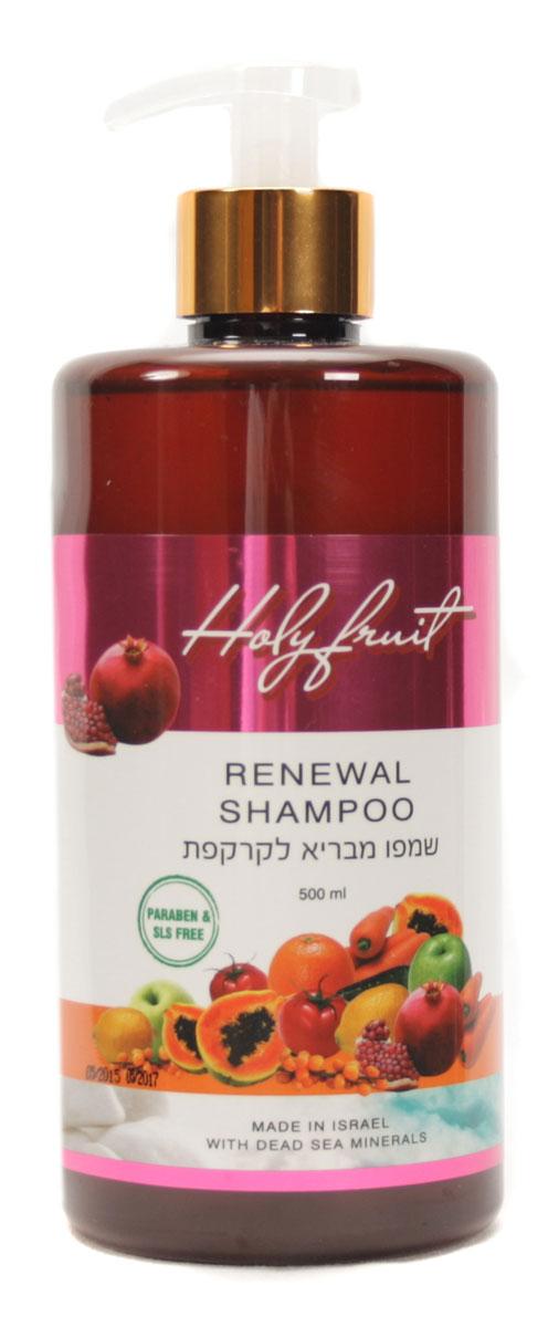 Holy Fruit Шампунь Восстанавливающий (масло граната) Restorative shampoo, 500 мл7290008564670Для ухода за волосами, потерявшими естественный блеск и силу, мы создали линию: шампунь, кондиционер и маску для волос, обогащенные маслом граната. Масло граната в составе шампуня обладает противовоспалительными и антибактериальными свойствами, улучшает микроциркуляцию, увлажняет, питает и волосы, и корни волос. Гранат содержит не только витамины групп A, B, C и E, но и кремний, йод, магний, фосфор, кальций и калий. Шампунь одаривает ваши волосы блеском, гладкостью и защищает от ультрафиолета. Для улучшения результата рекомендуем использовать всю линию, включая Кондиционер и Маску для поврежденных волос (масло арганы, алоэ вера).