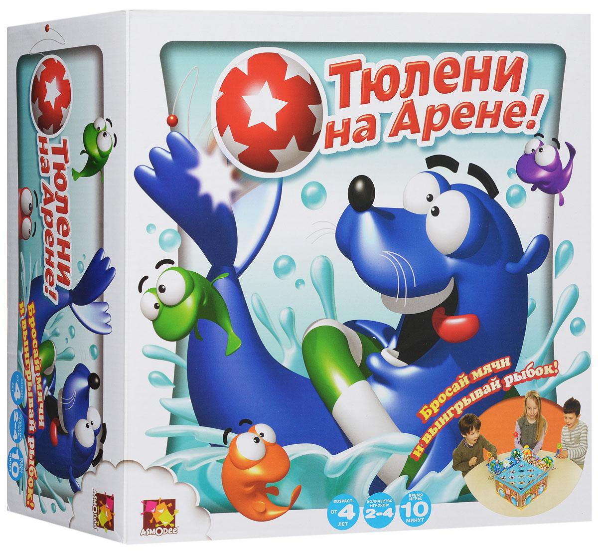 Asmodee Настольная игра Тюлени на аренеJact08RUС бассейне тюленей мячи летают во всех направлениях! Кто окажется самым ловким, попадая мячами в спасательные круги, и получит больше рыбок? Настольная игра Asmodee Тюлени на арене обязательно привлечет внимание всей семьи. Чтобы победить в этой игре, ребенку надо будет собрать как можно больше рыбок. С помощью фигурки в виде тюленя с кольцом участник игры должен будет хорошо прицелиться и выстрелить так, чтобы мяч упал на спасательный круг, под которым и прячутся рыбки. Игровое поле выполнено в виде бассейна с отверстиями. Внутри поля скрывается тюлень с пружинным механизмом. Если мяч не упадет на спасательный круг с рыбками, то он проваливается в бассейн и выкатывается сбоку. Настольная игра Asmodee Тюлени на арене - это веселая игра для всей семьи, которая помогает развить глазомер и координацию движений.
