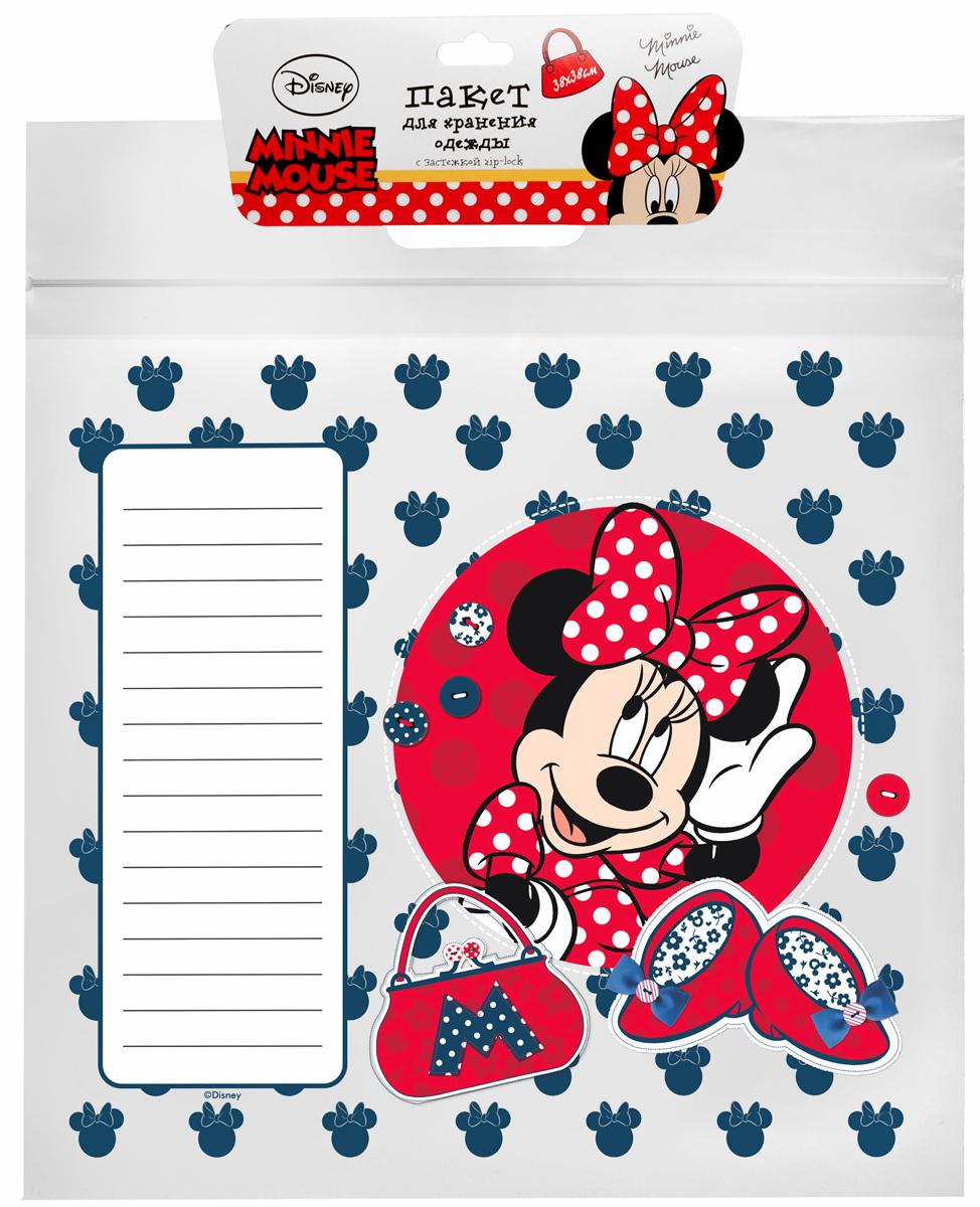 Пакет для хранения одежды Disney Минни Маус, 38 x 38 см64835Вакуумный пакет Disney Минни Маус, выполненный из плотного полиэтилена, предназначен для компактного хранения и перевозки одежды, постельных принадлежностей, мягких игрушек и прочего. Обеспечивает герметичную защиту вещей от влаги, пыли, моли и запаха. Пакет оснащен удобной ручкой для переноски. Возможно многократное использование пакета.