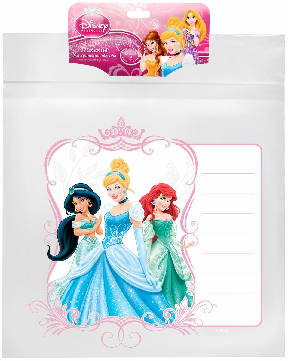 Пакет для хранения одежды Disney Принцессы, 38 x 38 см64837Вакуумный пакет Disney Принцессы, выполненный из плотного полиэтилена, предназначен для компактного хранения и перевозки одежды, постельных принадлежностей, мягких игрушек и прочего. Обеспечивает герметичную защиту вещей от влаги, пыли, моли и запаха. Пакет оснащен удобной ручкой для переноски. Возможно многократное использование пакета.