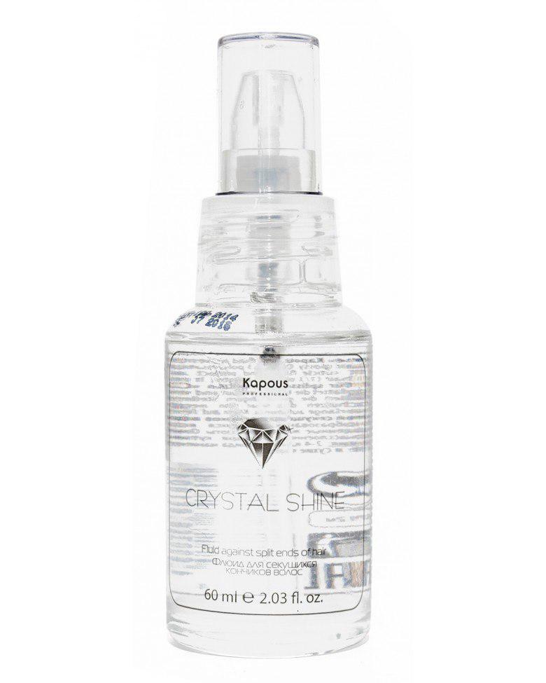 Kapous Professional Флюид для секущихся кончиков волос Crystal Shine 60 мл14Флюид для секущихся кончиков волос «Сrystal shine» Kapous разглаживает и запаивает расщепленные концы, увлажняя пересушенные волосы, придает им эластичность, упругость и блеск. Защищает волосы от негативного воздействия окружающей среды и УФ лучей. Предотвращает образование секущихся концов. Одним из компонентов флюида являются силикон и льняное масло, которое содержит полиненасыщенные жирные кислоты Омега-3, которые улучшают состояние волос, бережно обволакивая поврежденные участки, защищая их и сохраняя естественный уровень увлажнения.