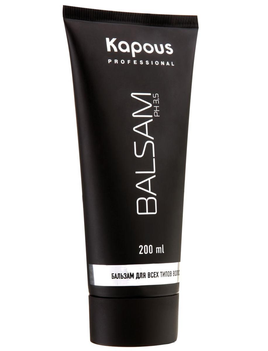 Kapous Professional Бальзам для всех типов волос 200 мл24Интенсивный восстанавливающий бальзам Kapous предназначен для всех типов волос, является отличным увлажняющим и кондиционирующим средством. Поддерживает естественный гидробаланс волос и кожи головы, тем самым защищает волосы от пересыхания. Благодаря низкому pH уровню в бальзаме, волосы быстрее возвращаются к нормальному состоянию после химической обработки. Составные протеины проникают в поврежденные участки и образуют микротонкую пленку, защищая волосы от внешнего влияния. Большое количество активных элементов благотворно влияет на поврежденную кутикулу, предохраняя от воздействия ультрафиолетовых лучей, облегчает расчесывание волос и придает силу, энергию, эластичность и роскошный блеск даже самым поврежденным волосам.