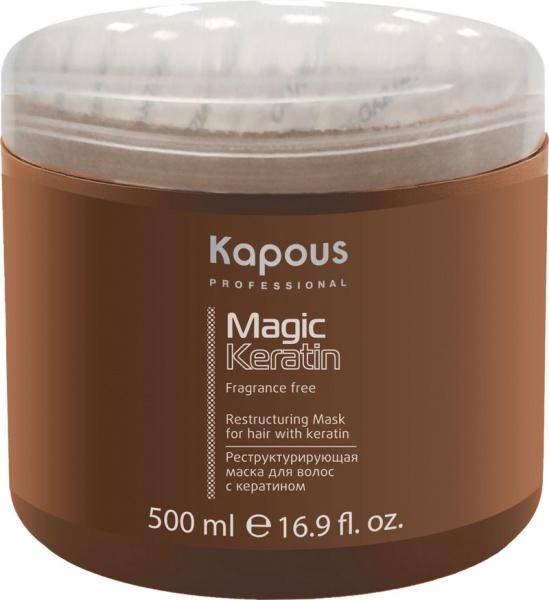 Kapous Реструктурирующая маска с кератином Magic Keratin 500 мл621Kapous Magic Keratin Реструктурирующая маска с кератином. В структуру состава маски входят протеины пшеницы, что позволяет насытить волосы питательными микроэлементами. Маска предназначена для слабых и поврежденных волос, способна восстановить их жизненный блеск и эластичность, которые были потеряны в результате химических воздействий. Протеины пшеницы отлично насытят волосы питательными веществами, они создают защитный слой на волосах. Попадая в структуру волос, молекулы Кератина устраняют повреждения волос изнутри, после чего они становятся упругими, сияют натуральным блеском и силой. Маска надёжно защитит волосы, от преждевременного старения и выпадения.