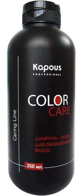 Kapous Шампунь-уход для окрашенных волос Caring Line Color Care 350 мл636Шампунь - уход для окрашенных волос «Color Care» Kapous создан на основе аминокислот и гидролизованных белков пшеницы, обеспечивает прекрасный уход окрашенным волосам и полноценное питание корней волос. Входящие в состав шампуня витамин Е и биологически активные компоненты злаков способствуют сохранению яркости цвета, удерживая и защищая цвет окрашенных волос на молекулярном уровне, а молочные протеины прекрасно восстанавливают поврежденную при окрашивании кутикулу волоса. Тщательно подобранные моющие компоненты растительного происхождения восстанавливают естественный РН - баланс, бережно увлажняя волосы по всей длине, обеспечивают питательными и увлажняющими веществами, необходимыми для роста сильных и здоровых волос. Результат: После применения шампуня волосы приобретают более здоровый и ухоженный вид, становятся шелковистыми, послушными при укладке. При регулярном применении волосы приобретают здоровый блеск, эластичность, устойчивость к выгоранию.