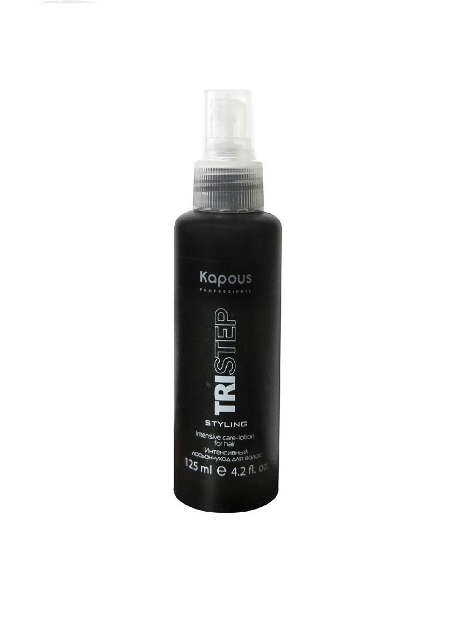 Kapous Интенсивный лосьон-уход для волос Tristep -125 мл863Интенсивный лосьон-уход для волос Tristep Kapous специально предназначен для ухода за любым типом волос. В основе лосьона новаторская формула компании Kapous Professional, состоящая из 3-х активных компонентов обеспечивающих энергию, защиту и дыхание волос. Входящий в состав Provitamine B5 насыщает волосы питательными веществами, поддерживая здоровое состояние и эластичность волос. Комплекс активных растительных компонентов предотвращает образование пористой структуры и секущихся кончиков. Filmogen Silikons создаёт защитную оболочку, что делает волосы блестящими и предотвращает возникновение статического электричества.
