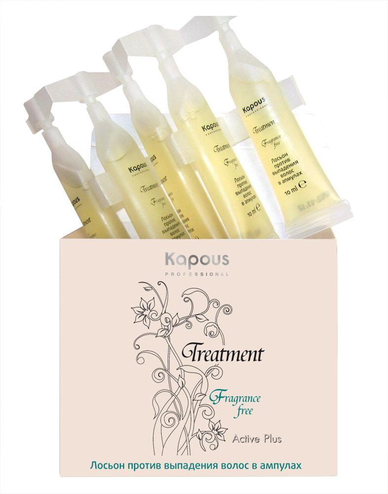 Kapous Treatment Лосьон против выпадения волос Active Plus 5*10 млKap294Лосьон в ампулах Kapous «Treatment» Active Plus с повышенным содержанием экстракта хмеля и Провитамина В-5 эффективно останавливает чрезмерное выпадение волос, нормализует обмен, усиливает микроциркуляцию крови кожи головы, что обеспечивает интенсивное питание растущих волос. Сохраняет волосы здоровыми и эластичными. Применение лосьона «Treatment» Active Plus прекращает выпадение волос и обеспечивает рост новых здоровых волос.