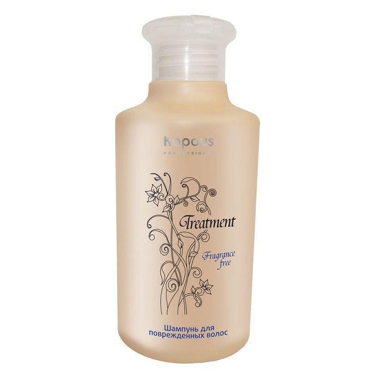 Kapous Treatment Шампунь для поврежденных волос 250 млKap308Шампунь для поврежденных волос Kapous серии Treatment предназначен для интенсивного питания и увлажнения повреждённых волос. Входящий в состав экстракт бамбука, богат полисахаридами, витаминами и минералами, которые восстанавливают волосы и возвращают им гладкость, оказывают комплексное воздействие на сухие и ослабленные волосы, обеспечивая при этом дополнительный уход. В экстракте из свежих зелёных листьев бамбука содержится большое количество кремниевой кислоты, которая удерживает влагу на коже головы. Таким образом освежая волосы и кожу, защищает их от пересушивания и от воздействия негативных факторов окружающей среды. Восстановлению кутикулы волоса способствуют полисахариды, а витамины и минералы заботятся о наиболее повреждённых участках волос, выравнивая поверхность и делая его эластичным и гладким. Результат: Регулярное применение шампуня повышает устойчивость волос к внешним агрессивным факторам окружающей среды, возвращая жизненную силу, энергию и эластичность.