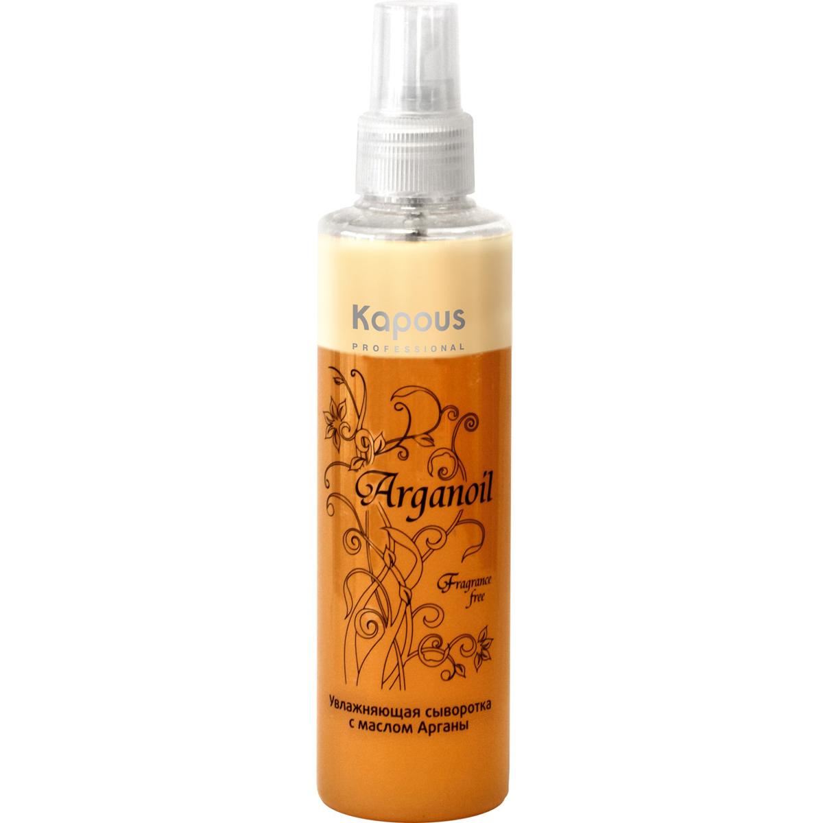 Kapous Увлажняющая сыворотка с маслом арганы Arganoil 200 млKap323Двухфазная сыворотка Kapous Arganoil на основе масла Арганы, кератина и молочной аминокислоты разработана специально для увлажнения и восстановления волос всех типов. Новая формула эффективно защищает волосы от негативного воздействия агрессивных факторов внешней среды, обеспечивая интенсивное увлажнение. Масло Арганы богато полиненасыщенными жирными кислотами, которые оказывают продолжительный увлажняющий эффект и укрепляют волосы, делая их более эластичными и блестящими. Природные антиоксиданты(полифенолы и токоферолы) защищают волосы от воздействия свободных радикалов, витамины А и Е стимулируют усиленную регенерацию клеток, реконструируют внутреннюю структуру, максимально напитывая волосы и возвращая эластичность и силу. Молочная аминокислота способствует процессам регенерации и обновлению клеток кожи и является регулятором гидробаланса кожи головы и волос. УФ-фильтры защищают волосы от негативного воздействия солнца, тем самым предотвращая преждевременное выгорание цвета, что...