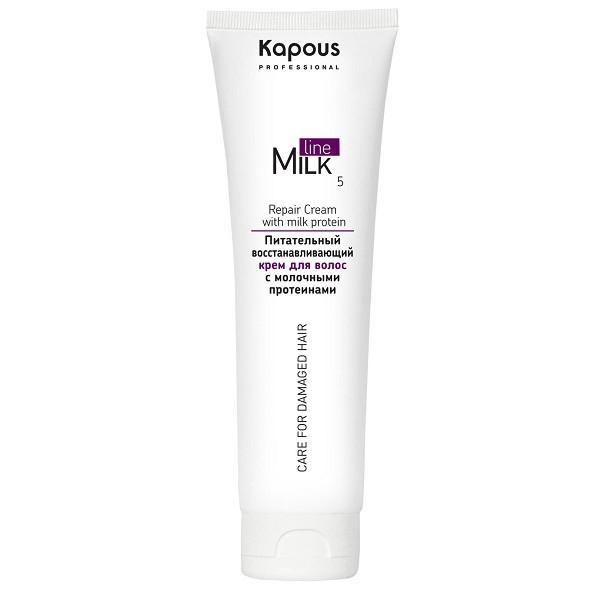 Kapous Milk Line Питательный восстанавливающий крем для волос с молочными протеинами 150 млKap335Уникальная формула питательного восстанавливающего крема изготовлена на основе биологически активных компонентов молочных протеинов и масла орехов Макадамии, предназначена для волос, подверженных многократным химическим обработкам и пересушенных в результате частого пребывания под палящими лучами солнца. Молочные протеины - уникальный источник силы и энергии, представляют собой сложную комбинацию биологически активных веществ: органические аминокислоты, белки, ферменты, витамины групп E, F, PP, р-каротин, полисахариды, минеральные соли и др. Питательные свойства молочных протеинов предотвращают повреждение волосяных луковиц, восполняют недостаток белков, делая волосы эластичными и упругими по всей длине. Масло ореха Макадамии отличается большим содержанием олеиновой ненасыщенной жирной кислоты и пальмитолеиновой кислоты, которые способствуют восстановлению поверхностного слоя, предотвращают разрушение клеточных мембран, выравнивают структурные различия между корневой частью и...