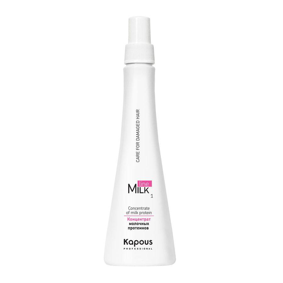 Kapous Milk Line Концентрат молочных протеинов 250 млKap336В состав концентрата Kapous Milk Line входят Молочные протеины и протеины риса. Концентрат из молочных протеинов и протеинов риса - это интенсивный восстанавливающий уход, предназначенный для реконструкции и укрепления волос, поврежденным многократным химическим обработкам и пересушенных в результате частого пребывания под палящими лучами солнца. Благодаря высокой концентрации и комбинации высокоактивных компонентов данное косметическое средство превосходно укрепляет и питает волосы, выравнивая их структуру, делая волосы крепкими и упругими, кроме того надежно защищает волосы от неблагоприятного воздействия ультрафиолета и внешних агрессивных факторов.