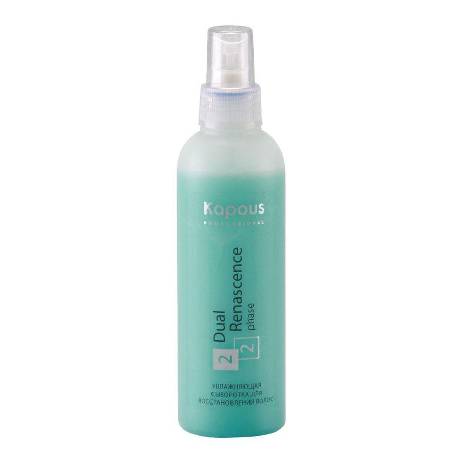 Kapous Professional Увлажняющая сыворотка Dual Renascence 2phase 200 млKap58Глубоко увлажняющая и восстанавливающая сыворотка Dual Renascence 2 Phase Kapous рекомендуется для использования любым типом волос. Комбинация из двух защитных фаз оказывает глубокое восстановление, эффективную защиту и глубокое увлажнение Ваших волос. Гидролизованный кератин оказывает восстанавливающий эффект изнутри, а комбинация их силиконовых масел защищает волокна волос, даже при обработке феном (с особо высокой температуры струи горячего воздуха). Ваши волосы вновь обретают эластичность, блеск и мягкость, которые были утрачены в результате регулярного проведения таких химических процедур, как завивка, обесцвечивание и окрашивание. Или же от интенсивного воздействия таких природных факторов, как морская вода, пыль и солнце. Постоянное использование увлажняющей сыворотки помогает защитить волосы от ежедневного стресса, обеспечить им комплексный уход по всей длине локонов, тем самым облегчая процесс расчесывание.
