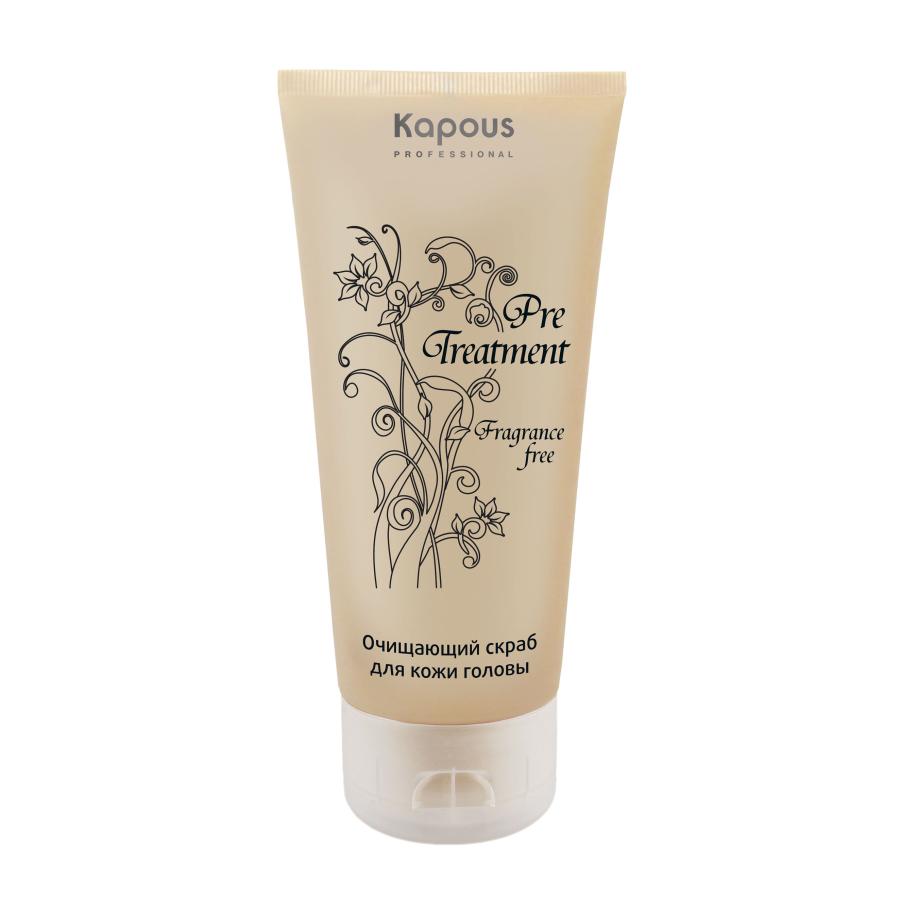 Kapous Treatment Очищающий скраб для кожи головы PreTreatment 150 млKap587Очищающий скраб для кожи головы предназначен для глубокого очищения и увлажнения кожи головы, улучшения кровообращения и кислородного обмена в волосяных луковицах, предотвращения выпадения волос, стимуляции роста новых. Рекомендован в качестве предварительного ухода перед мытьем головы, лечением или любой СПА-процедурой. Натуральные микрочастицы грецкого ореха деликатно ошелушивают ороговевшие чешуйки верхнего слоя эпидермиса, тщательно удаляя омертвевшие клетки и токсины, тем самым предотвращая развитие дерматита на коже и стимулируя регенерацию кожного покрова. Мощное противогрибковое средство Peroctone Olamine оказывает ациостатическое воздействие, направленно действует против образования перхоти, благодаря чему восстанавливается сбалансированная жизнедеятельность клеток эпидермиса кожи и укрепление естественных защитных функций. Экстракты лечебных трав оказывают антисептическое, успокаивающее, противовоспалительное действие, придавая эффект свежести. Результат: Регулярное...