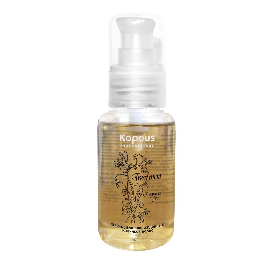 Kapous Treatment Флюид для поврежденных кончиков волос 60 млKap590Серия «Fragrance free» не имеет парфюмированных добавок. Флюид предназначен для ухода за сухими и поврежденными кончиками волос, насыщает их необходимыми питательными веществами и витаминами благодаря своей формуле с активными компонентами. Масло орехов Арганы обволакивает поверхность волос, защищая и интенсивно увлажняя их. Регулярное применение средства способствует восстановлению целостности структуры волос, предотвращает сечение и расщепление в последующем под воздействием химических и термо обработок, неблагоприятных факторов окружающей среды.